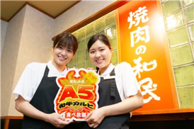 焼肉の和民 錦糸町南口駅前店 0711の求人画像