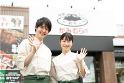 幸せの焼肉食べ放題 かみむら牧場 京急蒲田店 1440の求人画像