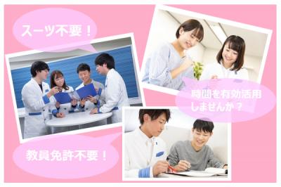 関西個別指導学院◆ベネッセグループ◆池田教室の求人画像