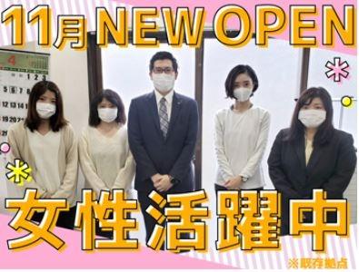 株式会社メモリード東京 大田営業所の求人画像
